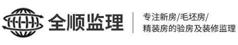 重庆专业新房验房